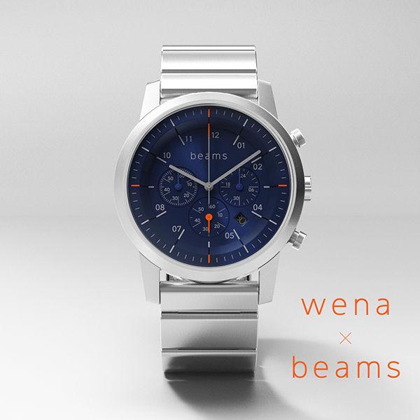 wena wrist×ビームスクロノグラフの引用画像