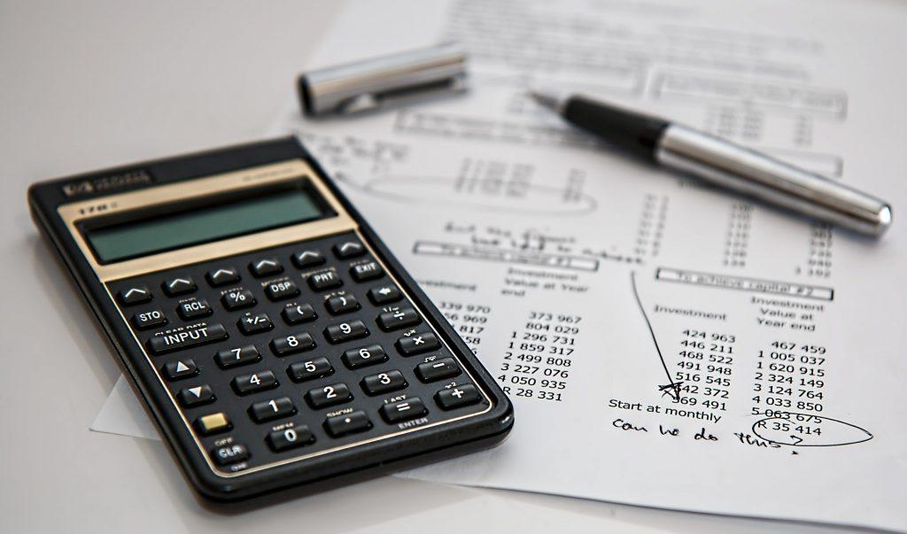 保険を使うか金額計算
