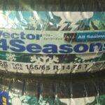 グッドイヤーのオールシーズンタイヤVector4seasonsを見て、メリットと地域を考えた。