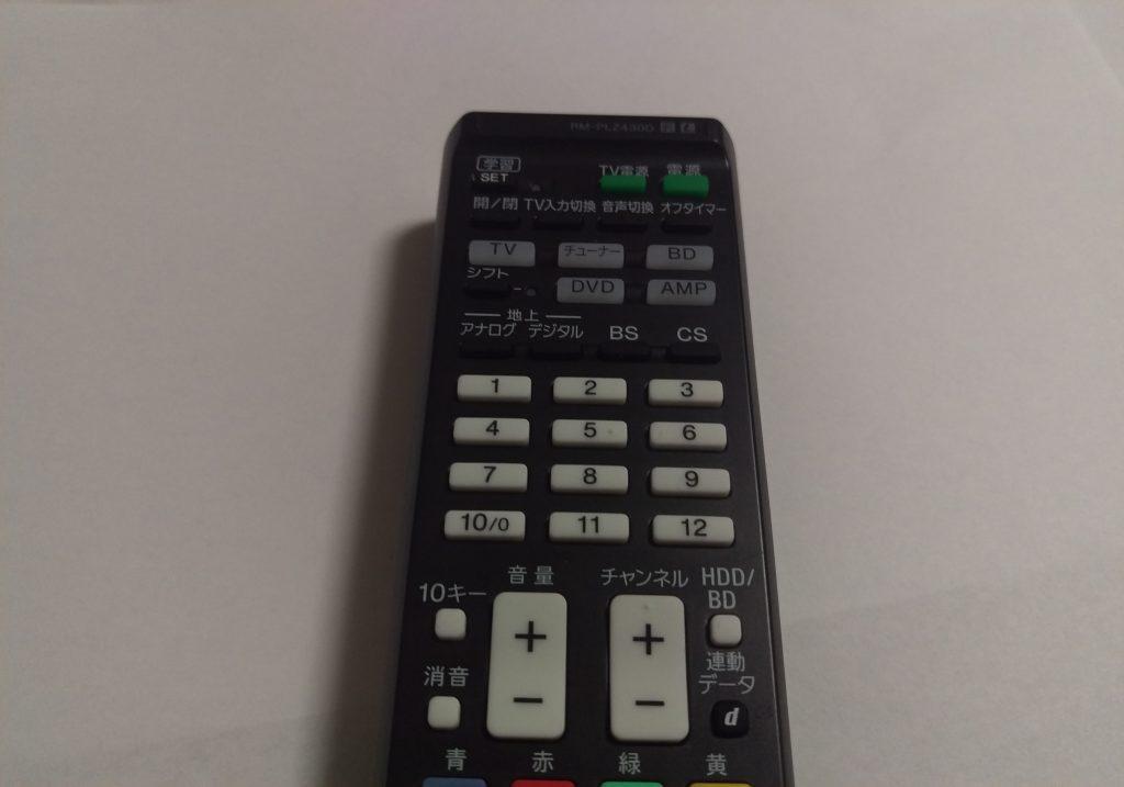 SONYの学習機能付リモコンのボタン配置