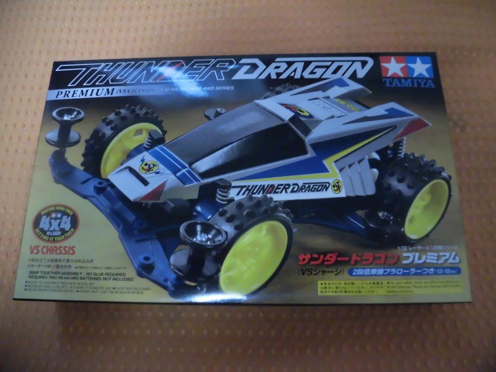ミニ四駆・サンダードラゴンJr.の箱の画像