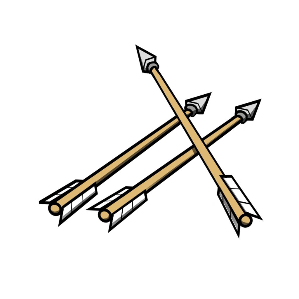 弓矢の矢のイメージ画像