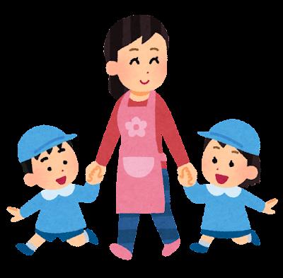 幼稚園の園児と先生のイラスト